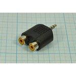 Фото 2/4 Переходник штекер Audio Jack моно 3.5мм на два RCA, № 778 шт 3,5стерео-2гн RCA\3C[Ni]\\ пласт\\[переход]