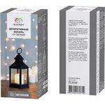 Фото 5/5 513-051, Декоративный фонарь со свечкой, черный корпус, размер 10.5х10.5х24 см, цвет ТЕПЛЫЙ БЕЛЫЙ