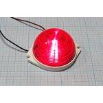 """Светодиодный модуль в корпусе """"Иволга"""" 66x42мм, 220В, красный, IP54 ..."""