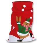 521012, GIANT CHRISTMAS PRESENT SACK
