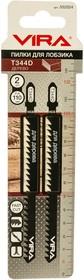 Фото 1/2 Пилки для лобзика 2 шт., длина 110мм, T344D, для дерева до 100 мм 552024
