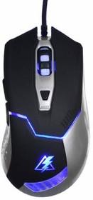 Мышь OKLICK Electro 875G оптическая проводная USB, черный и серебристый [gm-50]