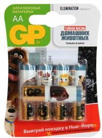 Батарея GP Super Alkaline 15A LR6 Pets, 5 шт. AA