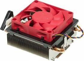 Устройство охлаждения(кулер) AMD HT1A02, 80мм, OEM