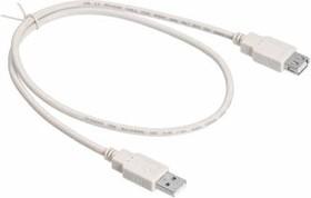 Кабель-удлинитель USB2.0 BURO USB2.0-AM-AF-0,75M, USB A (m) - USB A (f), 0.75м, белый [usb2.0-am-af-0,75m ]