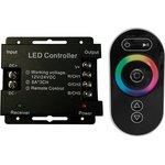 04-03, Контроллер RGB для светодиодной ленты с пультом, 12В/24В, 288Вт/576Вт, 3канала* 8А,12В