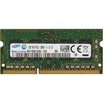 Модуль памяти SAMSUNG DDR3L - 2Гб 1600, SO-DIMM, OEM