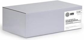 Двойная упаковка картриджей CACTUS CS-C725D черный