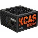 Блок питания AEROCOOL KCAS-800W, 800Вт, 120мм, черный, retail