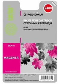 Картридж CACTUS CS-PGI2400XLM пурпурный