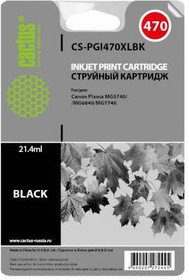 Картридж CACTUS CS-PGI470XLBK черный