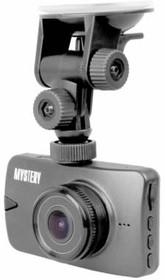 Видеорегистратор MYSTERY MDR-806HD черный