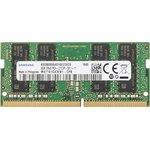 Модуль памяти SAMSUNG M471A1G43EB1 DDR4 - 8Гб 2133, SO-DIMM, OEM
