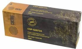 Картридж CACTUS CSP-Q2672A PREMIUM, желтый
