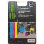 Заправочный комплект CACTUS CS-R-EPT0635, для Epson, 52мл ...