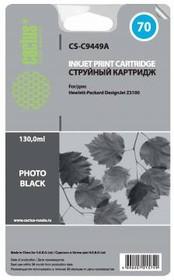 Картридж CACTUS CS-C9449A №70, черный