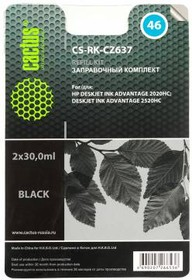 Заправочный комплект CACTUS CS-RK-CZ637, для HP, 60мл, черный