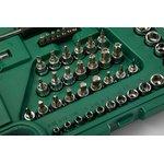 Фото 4/5 Инструмент в наборе 150 предметов. (SATA)