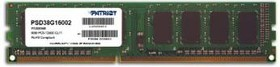 Модуль памяти PATRIOT XMS3 DHX PSD38G16002 DDR3 - 8Гб 1600, DIMM, Ret