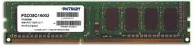 Модуль памяти PATRIOT XMS3 DHX PSD38G16002 DDR3 - 8Гб 1600, DIMM, Ret