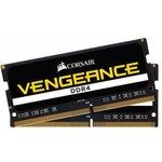 Модуль памяти CORSAIR Vengeance CMSX32GX4M2A2666C18 DDR4 - ...
