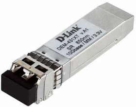 Трансивер D-Link DEM-431XT 10GBASE-SR SFP+ Transceiver w/o DDM 3.3V