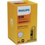 Лампа автомобильная D1R 85V-35W (PK32d-3) Vision (Philips)