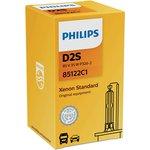Лампа автомобильная D2S 85V-35W (P32d-2) Vision (Philips)