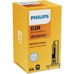 Лампа автомобильная D2R 85V-35W (P32d-3) Vision (Philips)