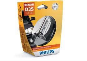 Фото 1/3 Лампа автомобильная D3S 42V-35W (PK32d-5) Vision (Philips)