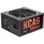 Блок питания AEROCOOL KCAS-1000W, 1000Вт, 120мм, черный, retail