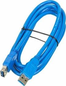 Кабель-удлинитель USB3.0 NINGBO USB A(m) - USB A(f), 1.8м, блистер