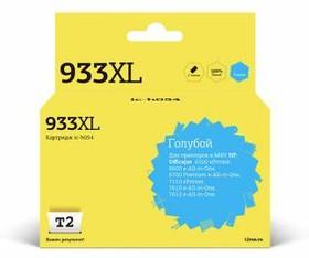 Картридж T2 CN054AE голубой [ic-h054]