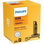 D5S 12V-25W (PK32d-2) (Philips)