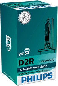 Фото 1/6 Лампа автомобильная D2R 85V-35W (P32d-3) X-tremeVision gen 2 (Philips)