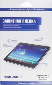 Фото 1/2 Защитная пленка для экрана глянцевая Redline для Lenovo Tab 4 TB-8504X 1шт. (УТ000012163)