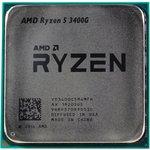 Процессор AMD Ryzen 5 3400G AM4 (YD3400C5FHBOX) (3.7GHz/Radeon RX Vega 11) Box