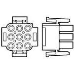 Фото 3/3 350720-4, Корпус разъема Universal MATE-N-LOK, вилка 9PIN, Matrix (Nylon, UL 94V-0) без контактов