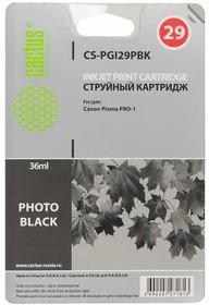 Картридж CACTUS CS-PGI29PBK фото черный