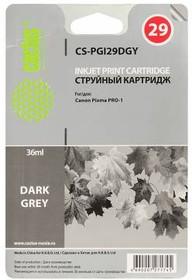 Картридж CACTUS CS-PGI29DGY темно-серый