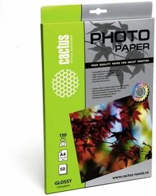 Фотобумага Cactus CS-GA415050E A4/150г/м2/50л./белый глянцевое для струйной печати