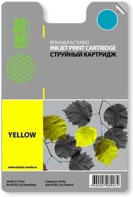 Картридж CACTUS CS-C9454A №70, желтый