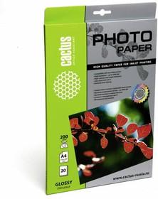 Фотобумага Cactus CS-GA420020E A4/200г/м2/20л./белый глянцевое для струйной печати