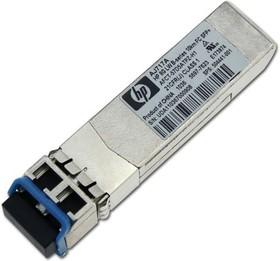 Трансивер HPE 8Gb LW B-series 10km FC SFP+ 1pack (AJ717A)