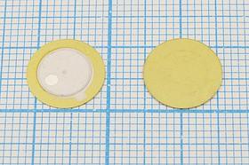 Пьезоэлектрическая диафрагма на бронзовой основе 11x0.21мм, с защитой от окисления, защита пб 11x0,21\\D\10\2C\ FT-11T-10A1G\KEPO