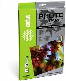 Фотобумага Cactus CS-GA418050E A4/180г/м2/50л./белый глянцевое для струйной печати