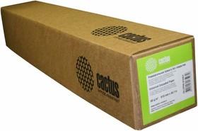 """Бумага Cactus Eco CS-LFP80-610457E 610мм-45м/80г/м2 универсальная втулка:50.8мм (2"""")"""