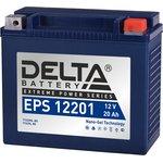 EPS 12201, Аккумулятор свинцовый 12B-20Ач 176х87х154 (для мототехники)