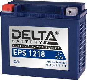 EPS 1218, Аккумулятор свинцовый 12B-20Ач 176х87х154 (для мототехники)