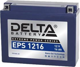 EPS 1216, Аккумулятор свинцовый 12B-16Ач 205х70х162 (для мототехники)